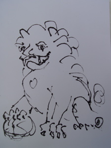 Lion Dog from 'Celestial Animals'